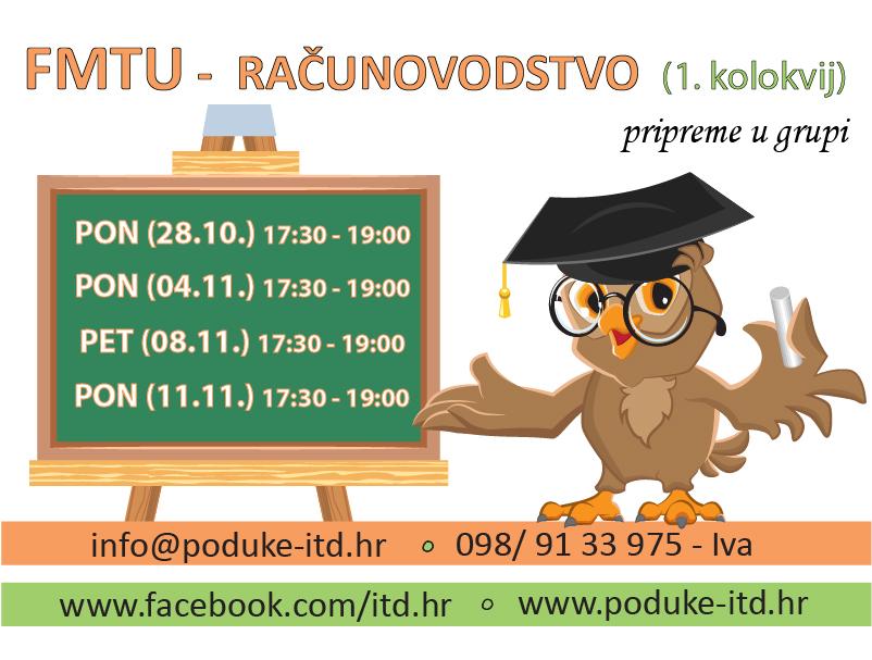 FMTU-R-K1